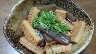 【ダイエット筋トレむき角麩料理】植物性高タンパク質食事メニュー例