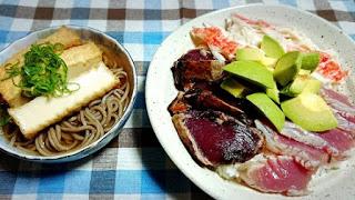 【藁焼きたたき丼】と一口そば・土佐の藁焼きたたき