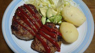 【肉々しいハンバーグ】細切れ肉を混ぜこんでボリューミーに