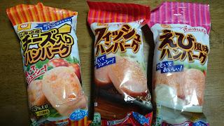 【金欠時の筋トレに最適な魚肉ソーセージ】安くて旨くて高タンパク質な筋肉食材