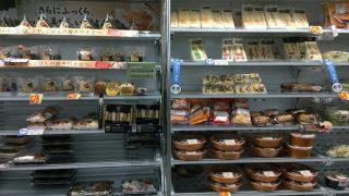 【目的別筋トレ前後のコンビニ食事】筋肥大・ダイエット別におすすめの間食や弁当もご紹介