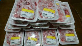 【筋トレむき格安冷凍食材】牛肉・豚肉・鶏肉・マグロ・うなぎ・カツオなどお値打ち品紹介