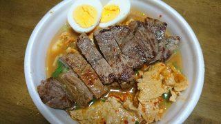 【筋トレ向きカップラーメン】ノンフライ麺+高タンパク質トッピングでバルクアップ飯に