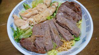【筋トレに最適化したチキンラーメン】肉類を追加しバルクアップ食にする方法