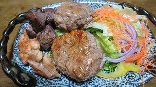 【筋トレむき最強ハンバーグ】各種の動物&植物タンパク質をハイブリッドするレシピ