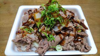 【筋トレむき最強ぺヤング焼きそば】ツナと牛肉を追加してジャンクフードを優良食品にする